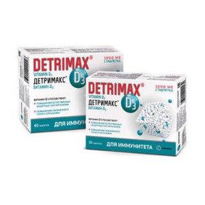 Детримакс д3 в таблетках: обзор, преимущества и цены