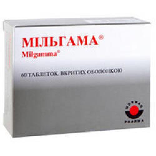 Мильгамма: инструкция по применению и для чего она нужна, цена, отзывы, аналоги