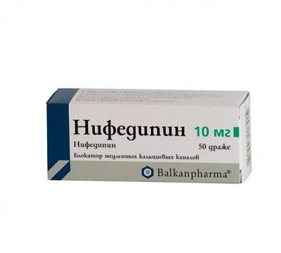 Мазь эмульсия гель нифедипин