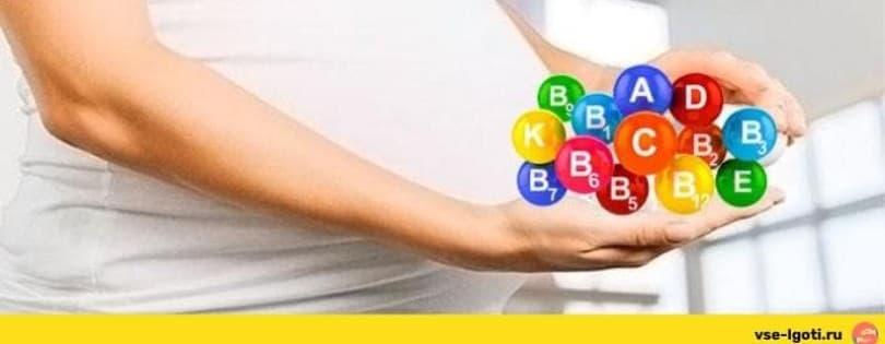 A, b, c, d, e… — витаминный алфавит