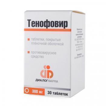 Тенофовир: как принимать, побочные эффекты