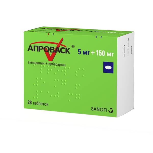 Апровакс инструкция по применению цена отзывы аналоги