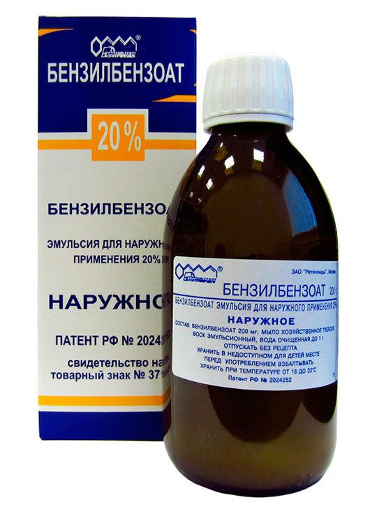 Бензилбензоат от демодекоза: показания и побочные эффекты