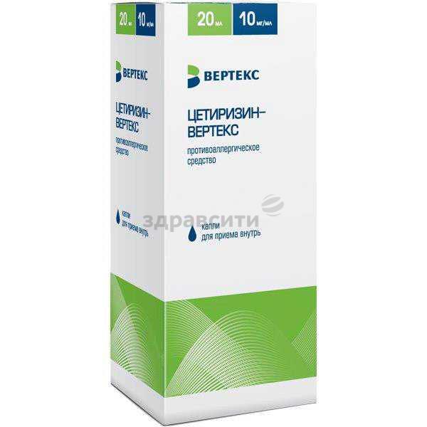Хифенадин (quifenadine) - инструкция по применению, описание, фармакологическое действие, показания к применению, дозировка и способ применения, противопоказания, побочные действия.