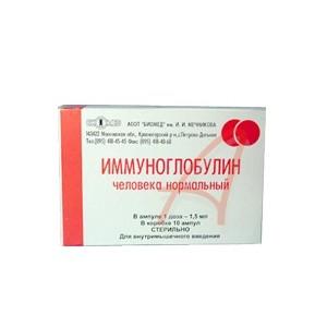 Человеческий коревой иммуноглобулин: инструкция, аналоги и отзывы