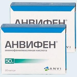 Препарат: стрезам в аптеках москвы
