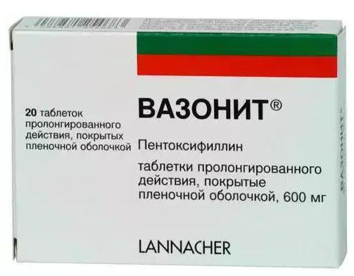 Ксантинола никотинат: для чего его применяют, аналоги