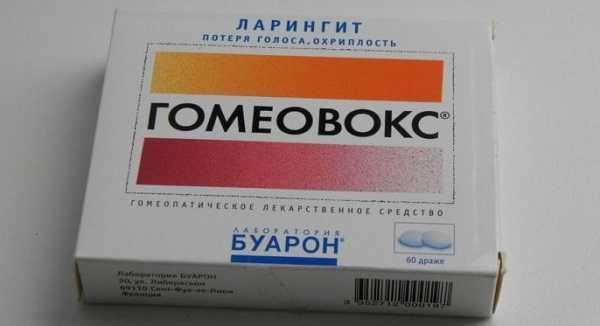 """Гомеопатическое средство """"гомеовокс"""": отзывы покупателей"""