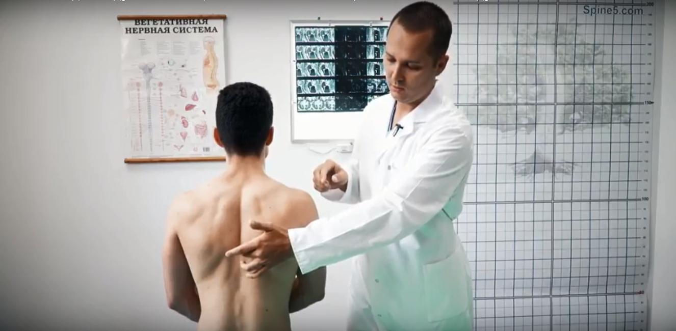 Боль в области лопаток при кашле: причины и методы лечения