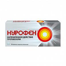 Препарат: нурофен лонг в аптеках москвы