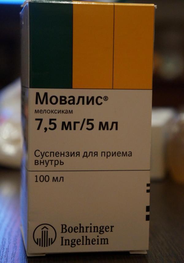 Мовалис гель инструкция по применению. препарат «мовалис». инструкция по применению. таблетки, свечи, инъекции. противопоказания к применению