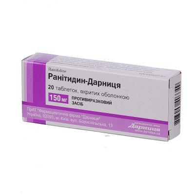 Таблетки хинидин: инструкция по применению, цена и отзывы