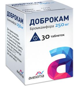 Таблетки для прекращения лактации - список препаратов, их применение и противопоказания