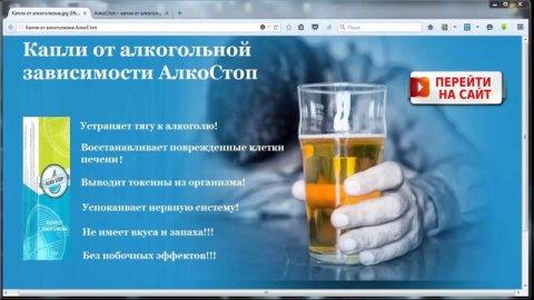 Самые эффективные народные средства от алкоголизма без ведома больного