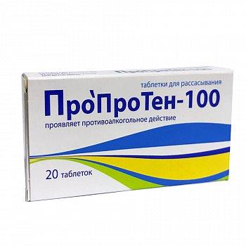 Пропротен-100: инструкция по применению, цена, отзывы, аналоги