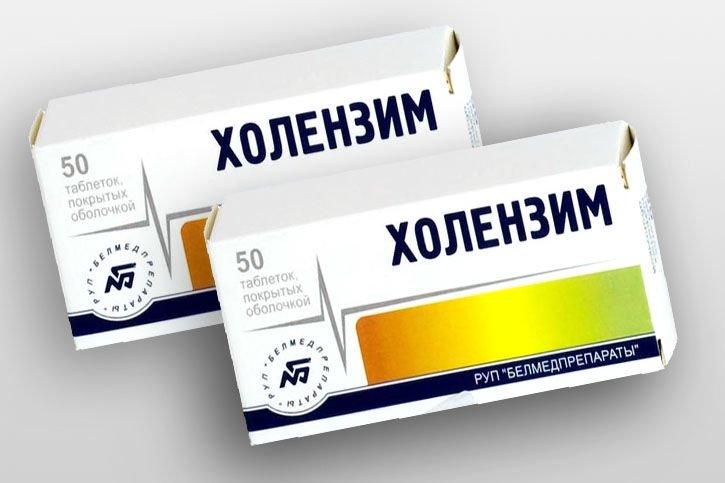 Холензим: инструкция по применению и для чего он нужен, цена, отзывы, аналоги