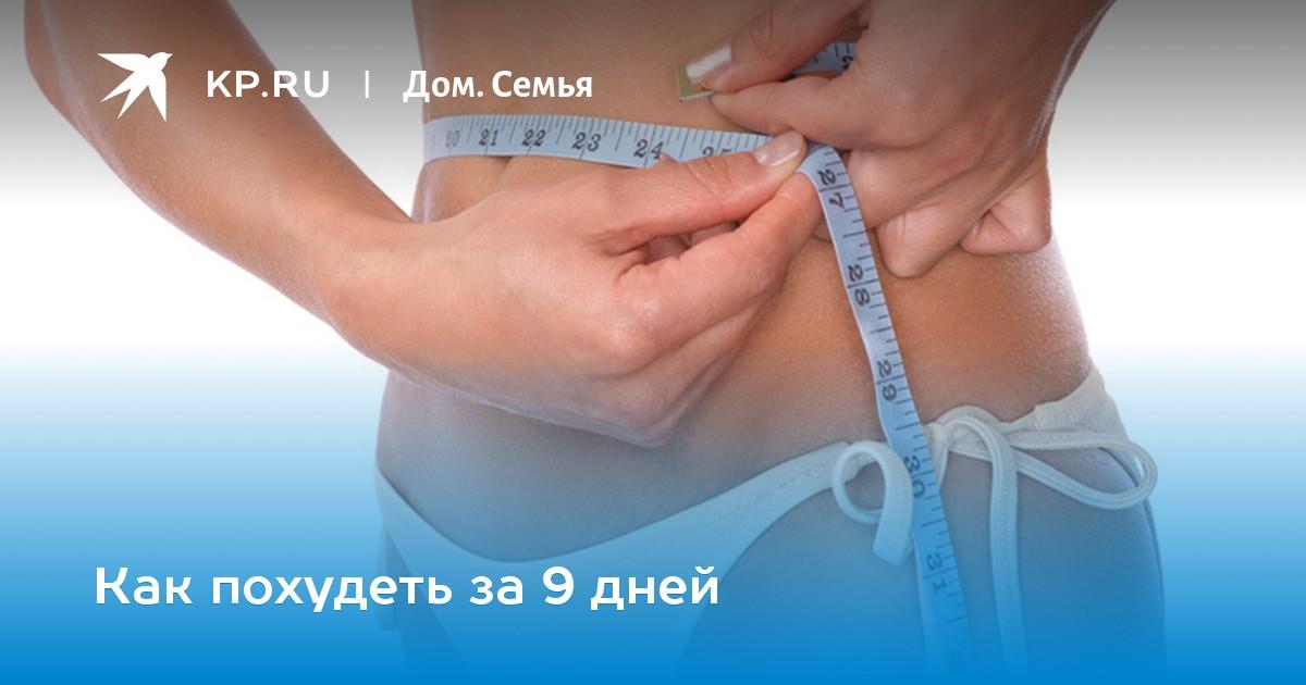 Диета «не есть после 6» – биоритмы на страже стройности