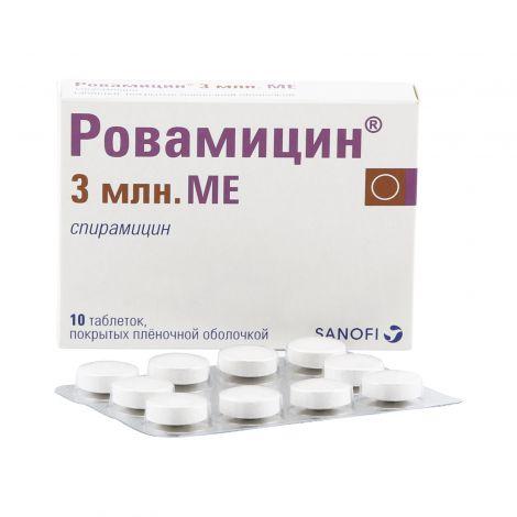 Ровамицин...