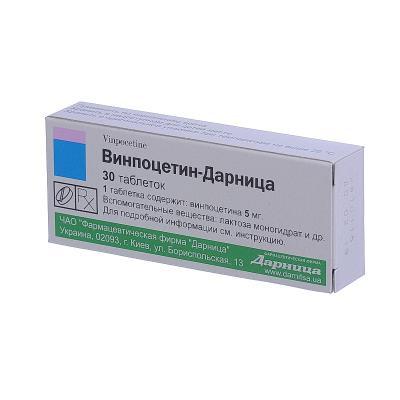 Таблетки винпоцетин – инструкция, применение, отзывы