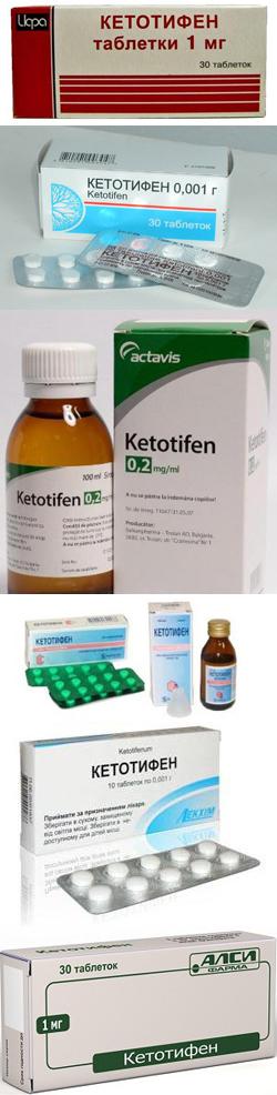 Кетотифен софарма (таблетки): инструкция к препарату