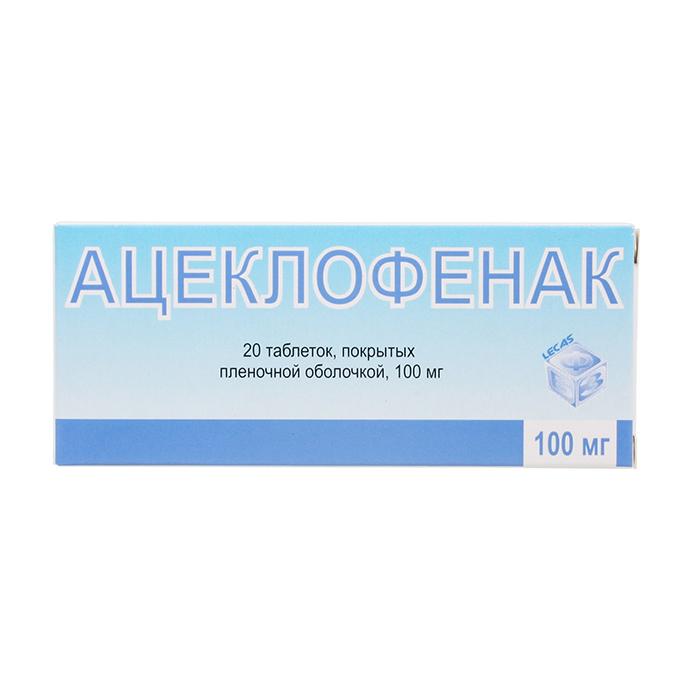 Мазь ацеклофенак инструкция по применению