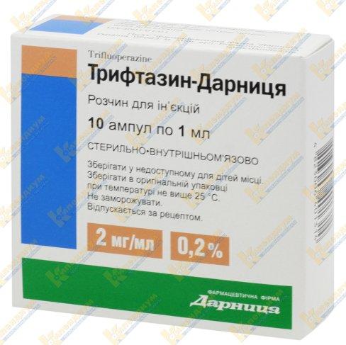 Трифтазин: инструкция по применению, отзывы врачей и пациентов, цена в аптеках
