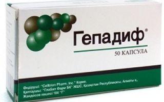 Дельта для лечения артроза