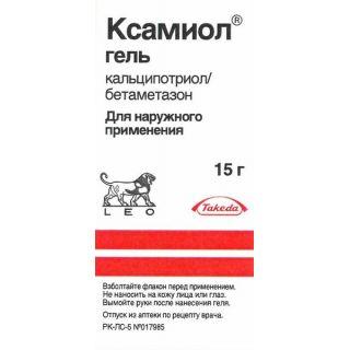 Ксамиол при псориазе: инструкция, как применять