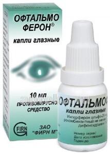 Офтальмоферон: капли глазные