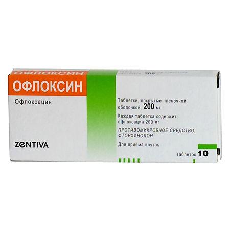 Особенности применения глазных капель офлоксацин