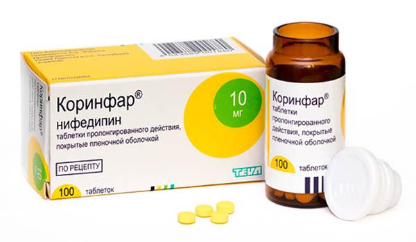 Мазь нифедипиновая от геморроя: инструкция по применению и отзывы