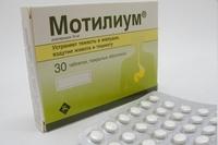 Для чего назначают мотилиум? инструкция по медицинскому применению, отзывы и аналоги, цена в аптеках