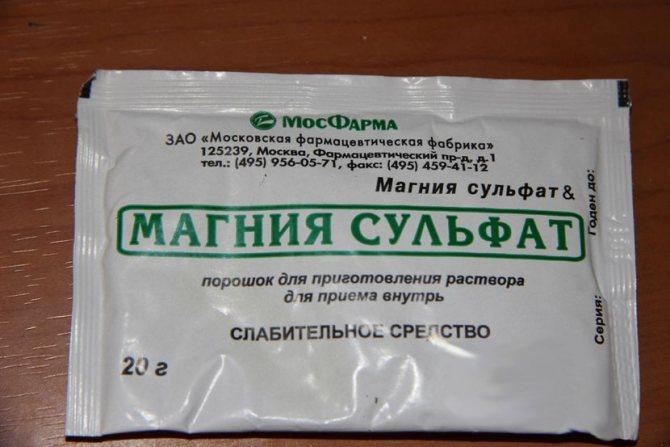 Инструкция по применению магнезии, цена в аптеках и отзывы