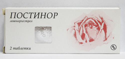 Женале: инструкция по применению, аналоги и отзывы, цены в аптеках россии