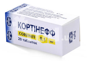 Кортинефф — инструкция по применению