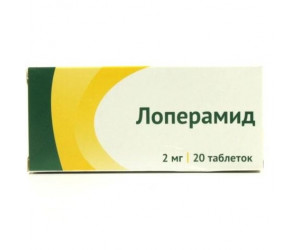 Лортенза таблетки инструкция по применению