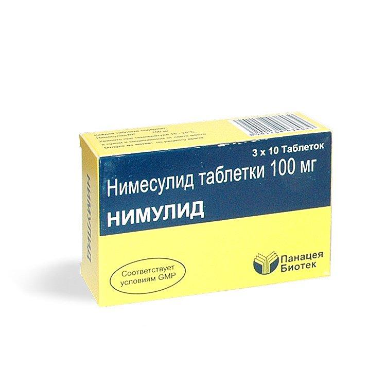 Нимулид для детей при температуре: отзывы комаровского, инструкция по применению, показания, противопоказания