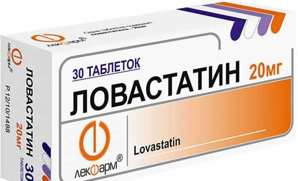 Мисклерон: инструкция по применению, цена, отзывы, аналоги препарата