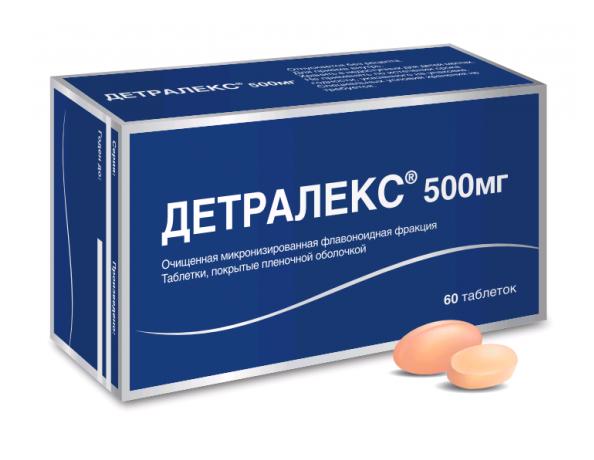 Венарус таблетки 500 мг