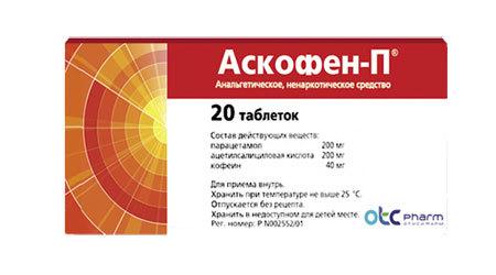Аскофен: инструкция по применению, аналоги и отзывы, цены в аптеках россии