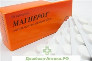 Аналоги таблеток магнерот