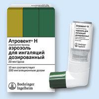 Антигистаминные препараты при экзогенной, эндогенной и смешанной бронхиальной астме