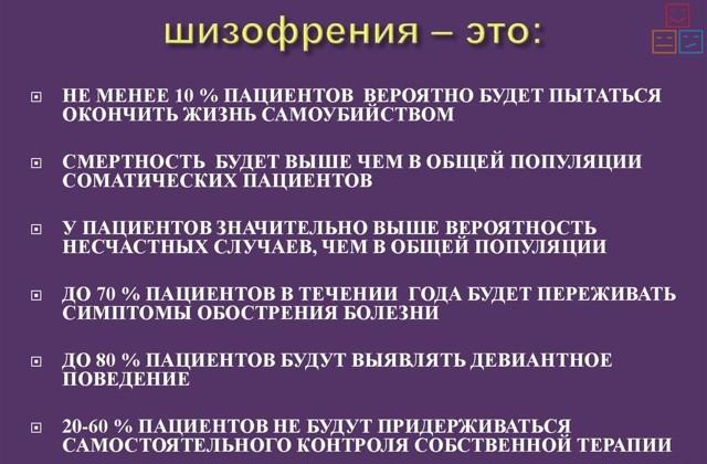 Лексотан