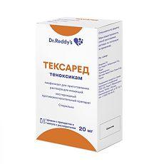 Тексаред: инструкция по применению таблеток и уколов
