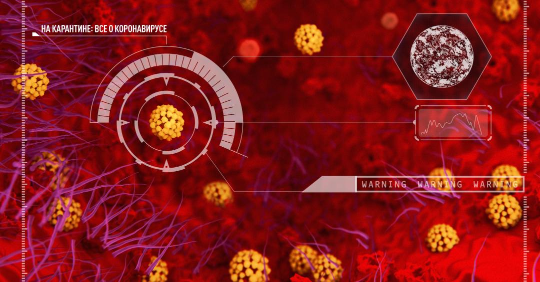 Плаквенил против коронавируса: препарат, которым будут лечить украинцев