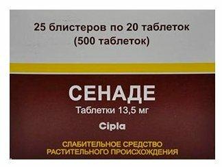 Как принимать таблетки «сенаде»?