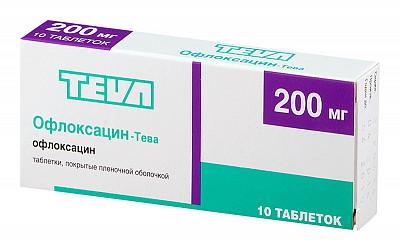 «офлоксацин»: цена (таблетки), инструкция по применению, аналоги и их стоимость