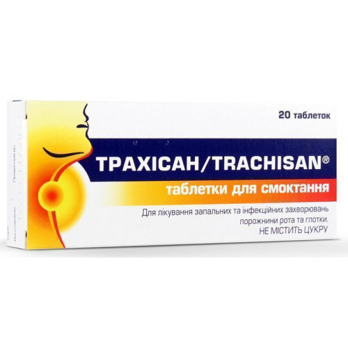Трахисан (engelhard arzneimittel)