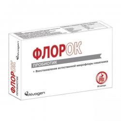Лбб лакто- и бифидобактерии: инструкция, отзывы, специфические особенности применения препарата