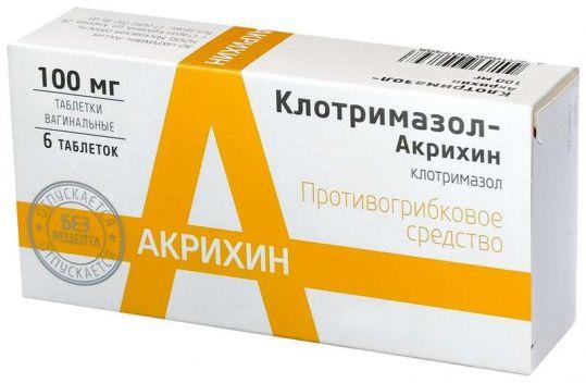 Средство для лечения грибка — экзифин и его аналоги